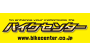 バイクセンター